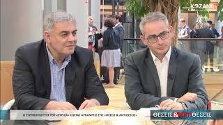 Στρασβούργο: Ο Ευρωβουλευτής του