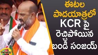 Bandi Sanjay Serious Comments On CM KCR In Etela Rajender's Padayatra | BJP Vs TRS | Mango News
