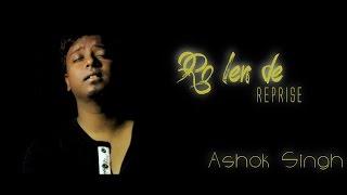 Aaj Ro Len De (Cover) | Reprise | Ashok Singh | 1920 London | Sharib | Toshi