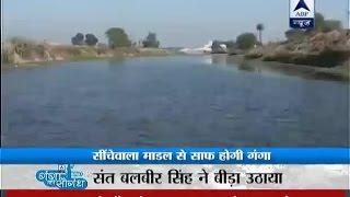 Ganga Ki Saugandh: Seechewal model will help clean the holy river