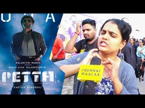 Petta Public Review' | FDFS Uncut Review | Superstar Rajinikanth's Petta Hit or Flop?!?