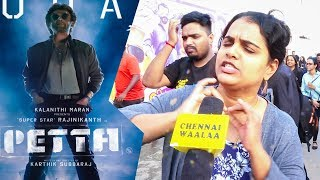 Petta Public Review"