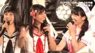 SUPER☆GiRLS テレ朝夏祭り 160729 thumbnail