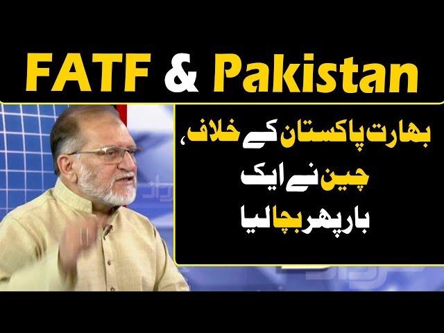 Harf e Raaz With Orya Maqbool Jan | Part 1 | 19 June 2019 | Neo News