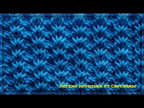 Узоры спицами #80 Узор СНЕЖИНКИ  - Простой и красивый - Узор для кардигана, жакета
