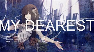 【歌ってみた】My Dearest - supercell/Covered by 花鋏キョウ