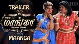 Maanga New Tamil Movie Official Trailer