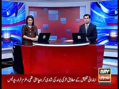 Pakistani hacker baloch