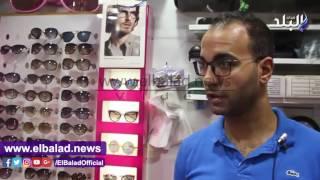 الصين تسيطر على سوق النظارات.. والتجار: 'بتجيب حساسية'.. فيديو وصور