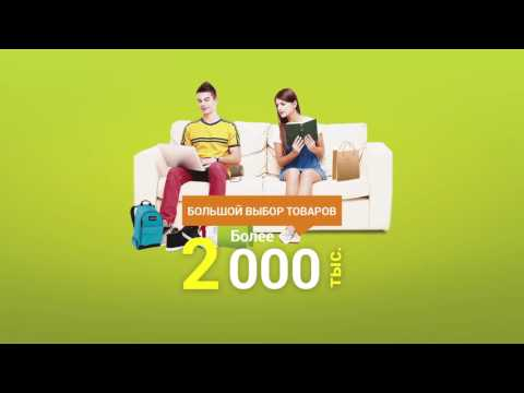 Реклама для сайта города Харькова
