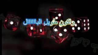 اة لو لعبت يا زهر كاريوكي - انتاج شركة كية بلاس - لاول مرة فى مصر