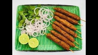 #Chickenseekhkabab | سیخ کباب | Seekh Kabab | Made by Seema shaikh
