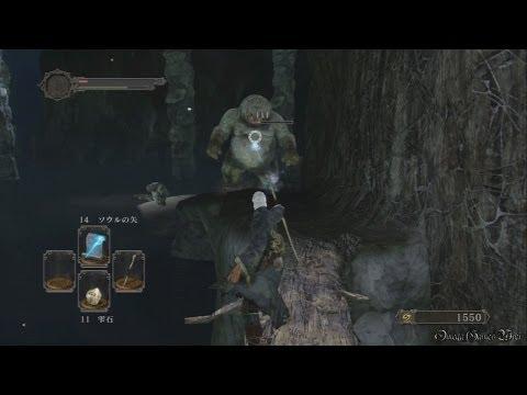 ダークソウル 2 (Dark Souls 2) - Part 2 プロローグ・隙間の洞②