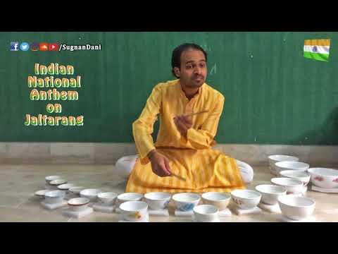 Indian National Anthem - Jana Gana Mana | Instrumental - Jaltarang | Sugnan Dani