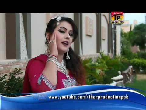 Kissey Sada Dil Lut Ya   Anmol Sayal   New Saraiki Song   Saraiki Songs 2015   T