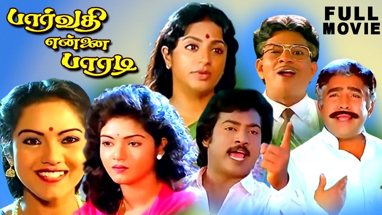 parvathi ennai paradi tamil songs