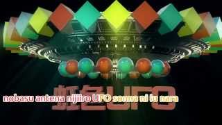 [Karaoke | off vocal] Invader Invader [sat1080] Mp3