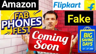 Flipkart :-Fake | Amazon Sale 2020 Dates | Amazon Upcoming Sale 2020 | Amazon Sale Redmi Note 9 Pro