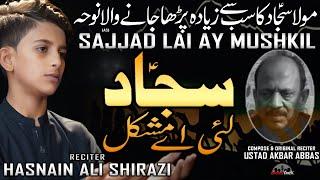 Sajjad Laye Ay Mushkil   Noha Imam Sajjad 2021   25 Muharram Noha 2021   Katri Bawa   Hasnain Ali