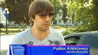 Запретят ли в России видеорегистраторы?