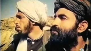 Афганистан. Звезда за стингер