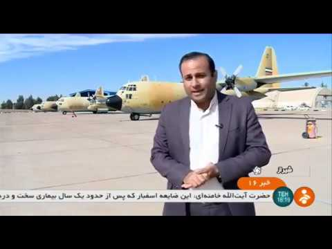 Iran Overhauls fighter jets & cargo planes, Shiraz Tactical Air Base بازسازي جنگنده هواپيماي ترابري