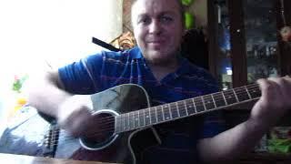 солнечный зайчик на гитаре