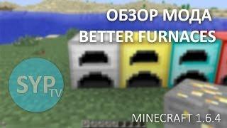 Обзор мода Better Furnaces - Minecraft 1.6.4