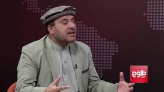 TAWDE KHABARE: NATO's Remarks On Taliban Discussed/تودی خبری: بررسی گفتههای ناتو در بارۀ طالبان