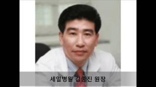 부산교통방송  949 건강클리닉(세일병원 김종진원장20…