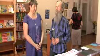 2013-06-05  Библиотека  с Павлом
