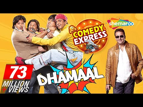 Dhamaal (HD) Sanjay Dutt, Arshad Warsi, Riteish Deshmukh - Popular Comedy Film With Eng Subtitles