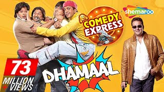 dhamaal hd sanjay dutt arshad warsi riteish deshmukh popular comedy film with eng subtitles