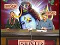 Sristi Tv Guruji Kalyan Baba 26.05.2019 Mp3