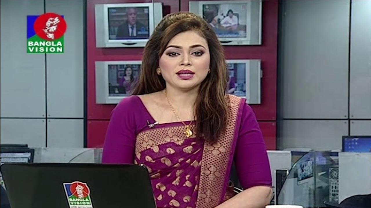 দুপুর ২ টার  বাংলাভিশন সংবাদ   BanglaVision News   02:00 PM   17_January_2019