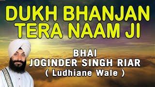 Bhai Joginder Singh Ji Riar - Dukh Bhanjan Tere Naam Ji - Nirmal Rasna Amrit Peeo
