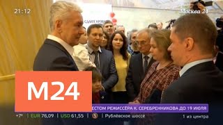 Социальные выплаты донорам крови в Москве проиндексируют на 20% - Москва 24