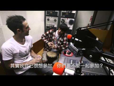 Transition 前進樂團 - Radio Taiwan International Mandarin Speech Contest