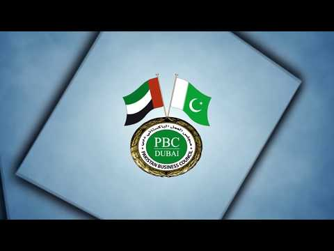 2nd Investment Conference Dubai: Business Climate & Investment Opportunities in Pakistan - PBC DUbai