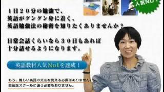 英会話スクールは必要ありません ⇒ http://tinyurl.com/2wvm56t toeic t...
