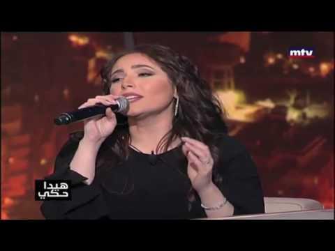Abeer Nehme -عبير نعمة singing Kurdish, Indian, Azeri & Armenian بالكردي, الهندي, أذربيجاني والأرمني