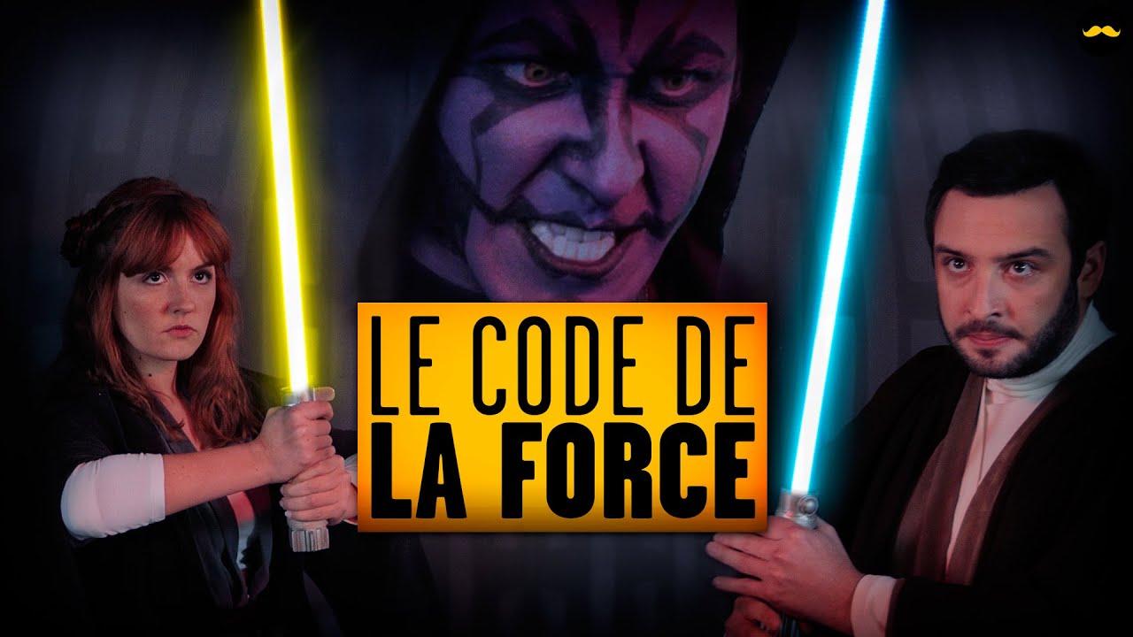 Le Code de la Force (Lucien Maine & Valentin Vincent)