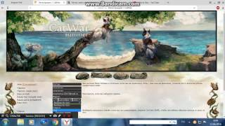-CatWar-Регистрация, в Грозовое Племя-1 Часть-