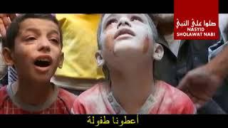 ATOUNA EL TOUFOULE_Nasyid anak Syiria bikin jutaan orang menangis