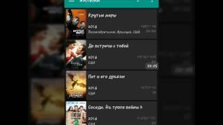 Как быстро скачать фильм с помощью fs videobox