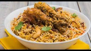 Restaurant style | Homemade Chicken Biryani in urdu/hindi | Ramadan Special Biryani Recipe