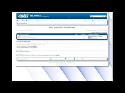 CSS видоизменение prosilver - phpBB 3.2
