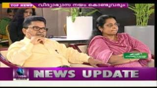 News @9am 03/07/16 Kairali People TV