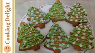 Christmas Recipe | Christmas Tree Gingerbread Biscuits