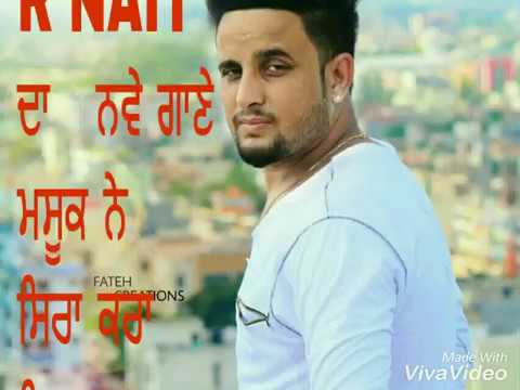 r nait all song